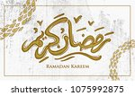 hand drawn gold ramadan... | Shutterstock .eps vector #1075992875
