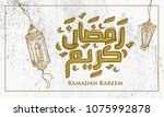 hand drawn gold ramadan... | Shutterstock .eps vector #1075992878