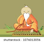 japanese grandfather counts on... | Shutterstock .eps vector #1076013056
