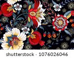 seamless pattern with folk... | Shutterstock .eps vector #1076026046