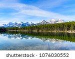 hebert lake with mountain... | Shutterstock . vector #1076030552