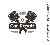 car repair  sign in vintage... | Shutterstock .eps vector #1076038865