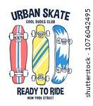 skate board vector... | Shutterstock .eps vector #1076042495