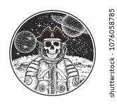 astronaut space pirate vector... | Shutterstock .eps vector #1076058785
