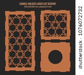 diy laser cutting vector scheme ... | Shutterstock .eps vector #1076072732
