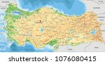 detailed turkey physical map. | Shutterstock .eps vector #1076080415