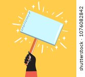 vector cartoon illustration of... | Shutterstock .eps vector #1076082842