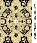 turkish  arabic  african ... | Shutterstock .eps vector #1076083895