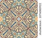 turkish  arabic  african ... | Shutterstock .eps vector #1076083922