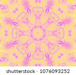 digital retro abstract mandala. ... | Shutterstock . vector #1076093252