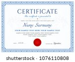 certificate template with... | Shutterstock .eps vector #1076110808