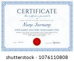certificate  diploma of...   Shutterstock .eps vector #1076110808