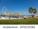 dubai  uae   november 30  2017  ... | Shutterstock . vector #1076119286
