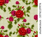 vector design of seamless... | Shutterstock .eps vector #1076119976