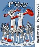 vector design of 1st may happy... | Shutterstock .eps vector #1076120006
