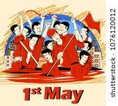 vector design of 1st may happy... | Shutterstock .eps vector #1076120012
