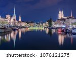 panoramic view of historic... | Shutterstock . vector #1076121275