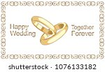 a pair of wedding rings. gold  ... | Shutterstock .eps vector #1076133182