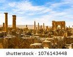 timgad  a roman berber city in...   Shutterstock . vector #1076143448