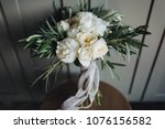 wedding bouquet of white... | Shutterstock . vector #1076156582
