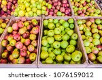 apples in boxes in the... | Shutterstock . vector #1076159012