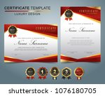 certificate template with... | Shutterstock .eps vector #1076180705