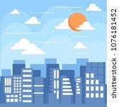 city skyline illustration | Shutterstock .eps vector #1076181452