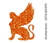 sphinx pattern silhouette... | Shutterstock .eps vector #1076182595