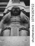 stone monument of grey atlanta... | Shutterstock . vector #1076182922