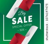 big sale banner or sticker.... | Shutterstock .eps vector #1076197475