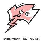 angry speech vector illustration   Shutterstock .eps vector #1076207438