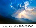 majestic mountains landscape... | Shutterstock . vector #1076213846