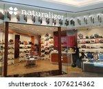 dubai  uae   april 12 ...   Shutterstock . vector #1076214362