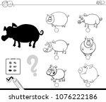 black and white cartoon...   Shutterstock .eps vector #1076222186