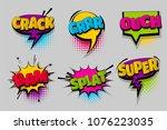 ouch super bam splat  pop set... | Shutterstock .eps vector #1076223035