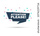 attention please badge or... | Shutterstock .eps vector #1076229716