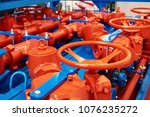 oil pipeline valves in the oil... | Shutterstock . vector #1076235272