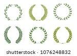 set of laurel wreaths. heraldic ... | Shutterstock .eps vector #1076248832