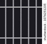 realistic metal prison grilles...   Shutterstock .eps vector #1076251235