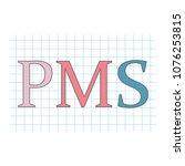 pms  premenstrual syndrome ... | Shutterstock .eps vector #1076253815