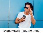 outdoors photo of attractive... | Shutterstock . vector #1076258282