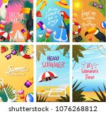 nautical summer cards. marine... | Shutterstock .eps vector #1076268812