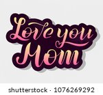 love you mom gradient lettering ... | Shutterstock .eps vector #1076269292