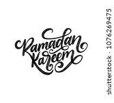 ramadan kareem calligraphy.... | Shutterstock .eps vector #1076269475