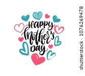 happy mother's day  vector hand ... | Shutterstock .eps vector #1076269478