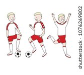 set of soccer players of the... | Shutterstock .eps vector #1076269802