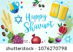 shavuot holiday   hebrew text ... | Shutterstock .eps vector #1076270798