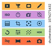 photo icons set with... | Shutterstock .eps vector #1076271632