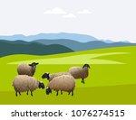 herd of sheep on green pasture. ... | Shutterstock .eps vector #1076274515