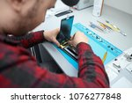 skilled professional male... | Shutterstock . vector #1076277848